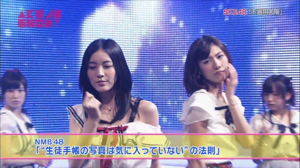 AKB48SHOW SKE48不器用太陽 20140816 (79)_R