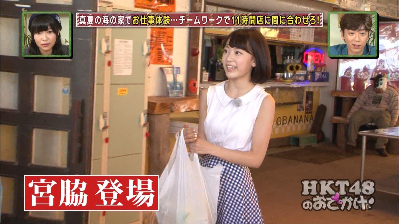 HKT48おでかけ 海の家 宮脇咲良 20140814 (3)