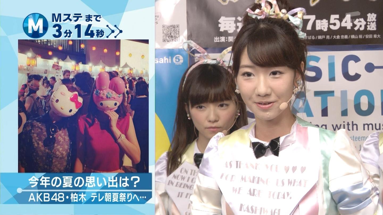 ミュージックステーション AKB48柏木由紀 心のプラカード 20140829 (8)