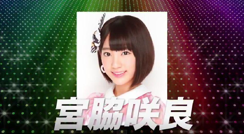 HKT48 4thシングル選抜決定 (10)