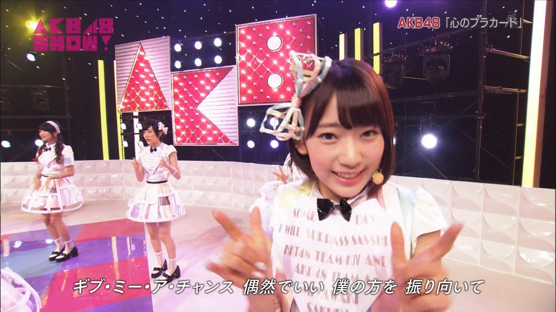 AKB48SHOW 心のプラカード 宮脇咲良 20140830 (15)