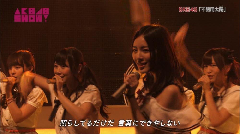 AKB48SHOW SKE48不器用太陽 20140816 (86)_R