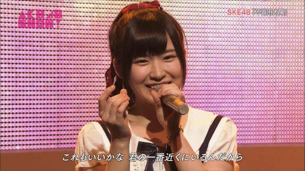 AKB48SHOW SKE48不器用太陽 20140816 (59)_R