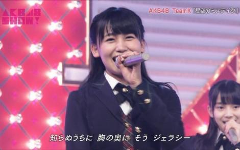 AKB48SHOW チームK 星空のミステイク 20140816 (59)_R