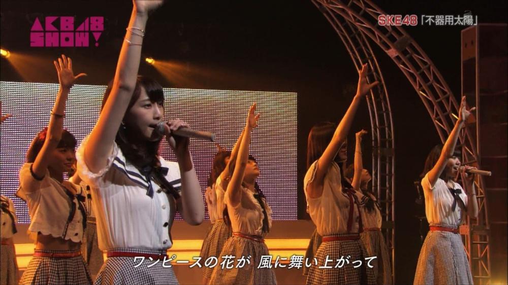 AKB48SHOW SKE48不器用太陽 20140816 (24)_R
