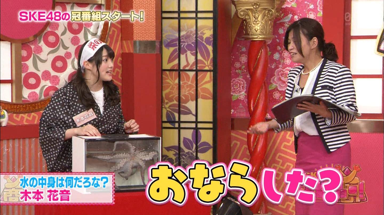 SKE48エビショー 木本花音2014 (19)