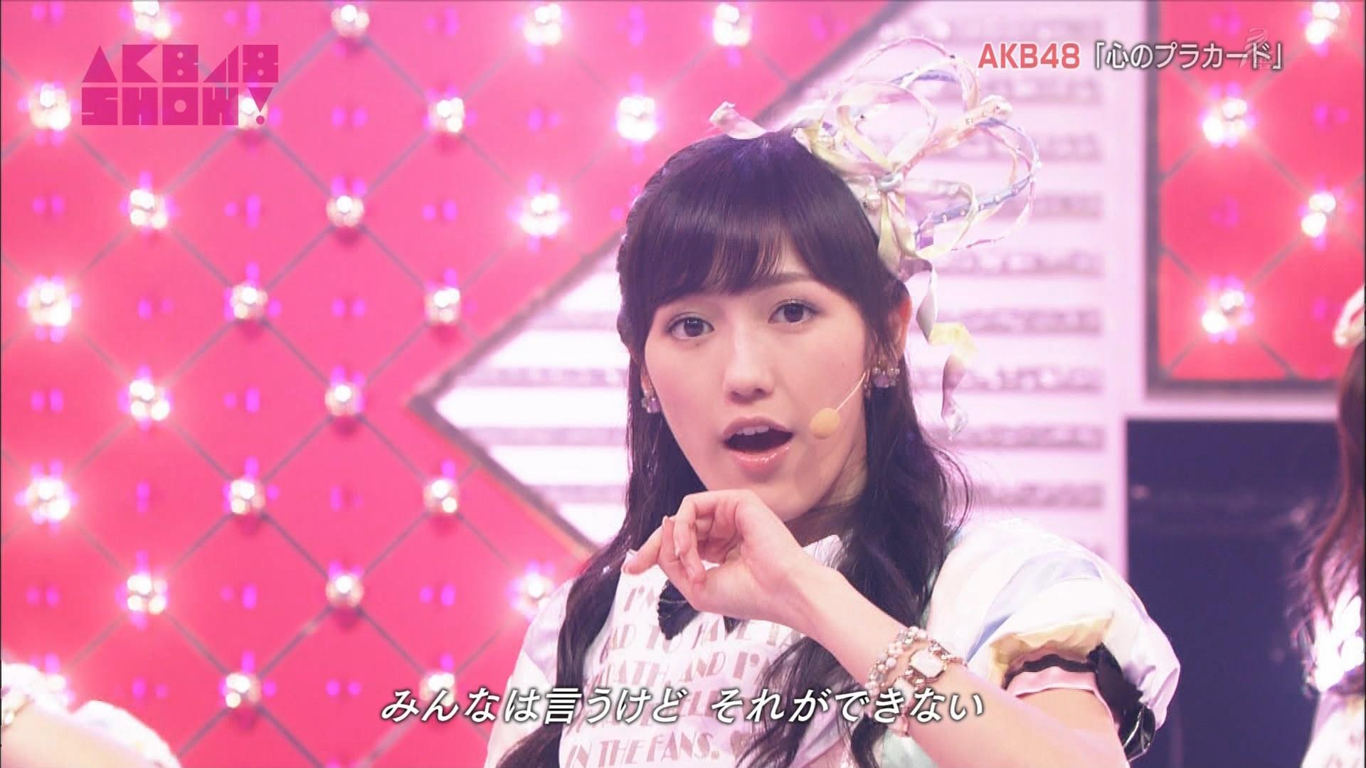 AKB48SHOW 心のプラカード 渡辺麻友 20140830 (12)
