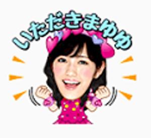 LINEスタンプAKB48 01