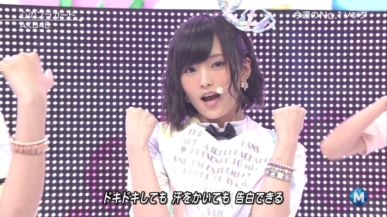 ミュージックステーション AKB48山本彩 心のプラカード 20140829 (12)