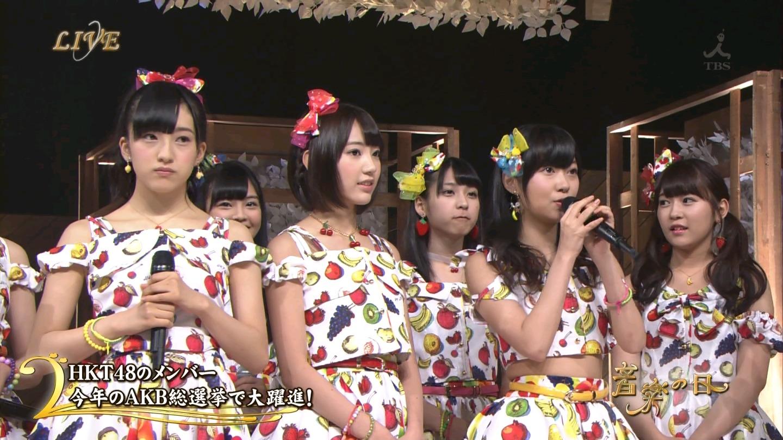 音楽の日 宮脇咲良AKB48 HKT48 20140802 (1)
