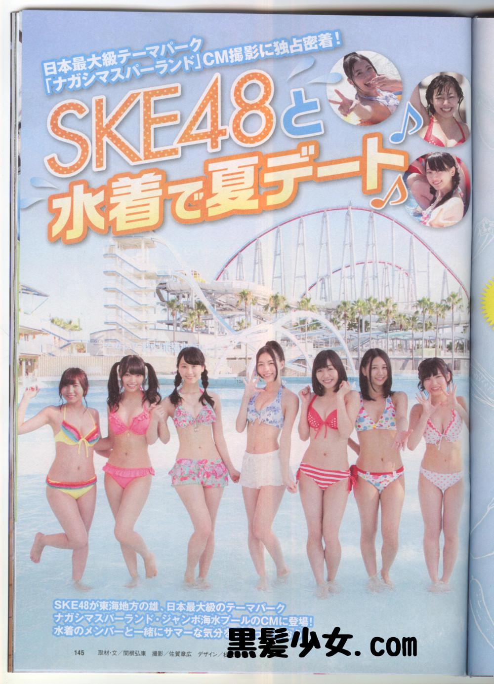 週プレ36 SKE48