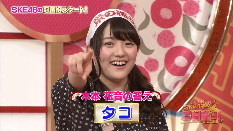 SKE48エビショー 木本花音2014 (23)