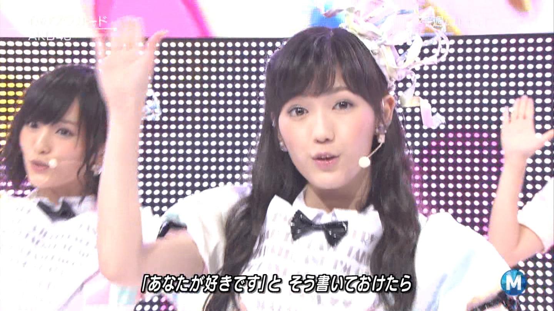 ミュージックステーション AKB48渡辺麻友 心のプラカード 20140829 (30)