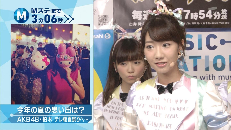 ミュージックステーション AKB48柏木由紀 心のプラカード 20140829 (12)