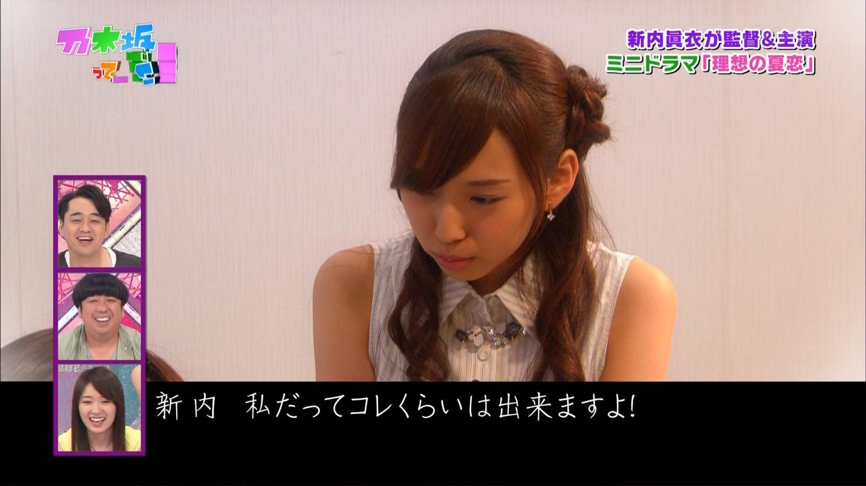 乃木坂ってどこ 私の夏恋グランプリ 20140818 (94)