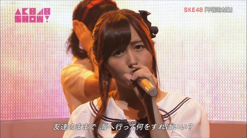 AKB48SHOW SKE48不器用太陽 20140816 (33)_R