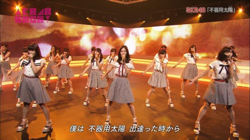 AKB48SHOW SKE48不器用太陽 20140816 (61)_R