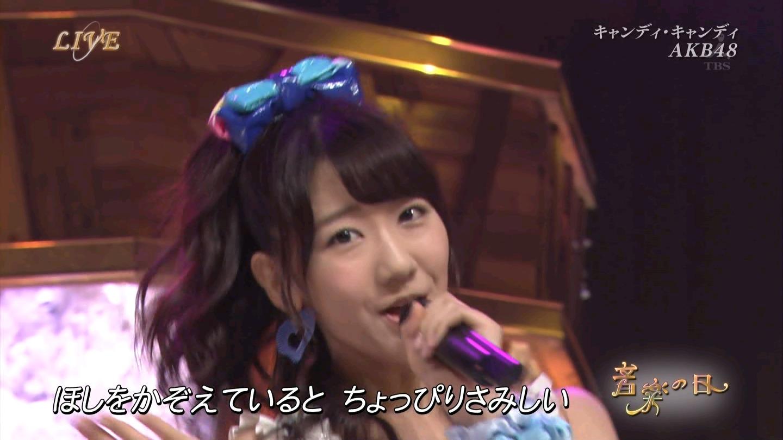 音楽の日 AKB48 キャンディ・キャンディ 20140802 (52)