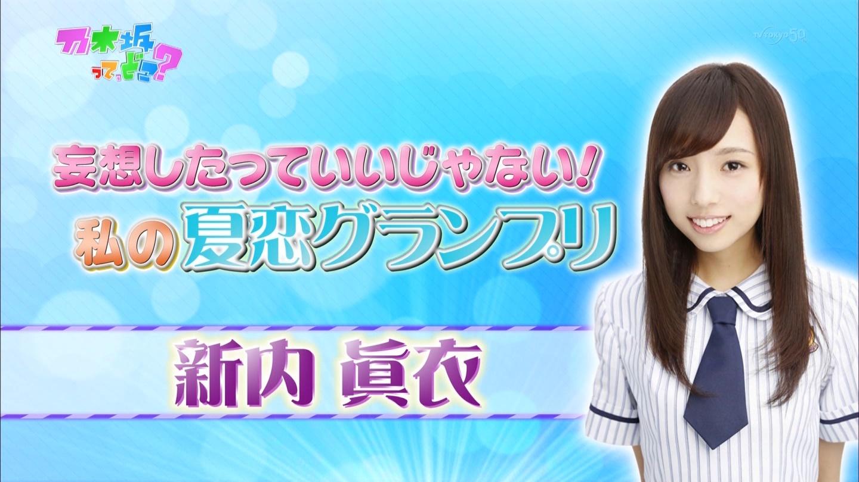 乃木坂ってどこ 私の夏恋グランプリ 20140818 (90)