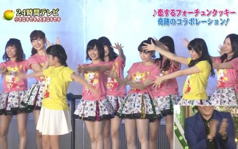 24時間テレビ AKB48 恋するフォーチュンクッキー (5)