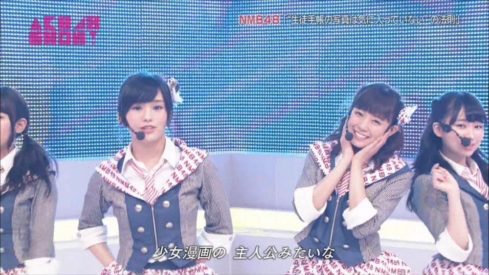 AKB48SHOW NMB48生徒手帳の写真は気に入ってないの法則 20140816 (43)_R