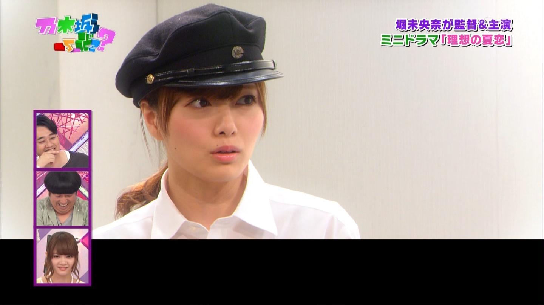 乃木坂ってどこ 私の夏恋グランプリ 20140818 (134)