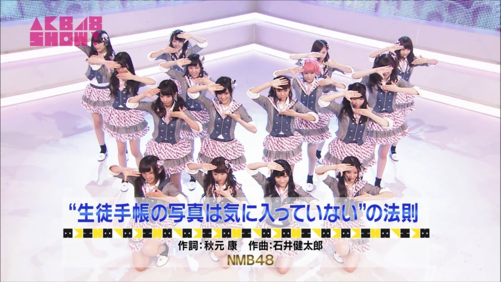 AKB48SHOW NMB48生徒手帳の写真は気に入ってないの法則 20140816 (3)_R