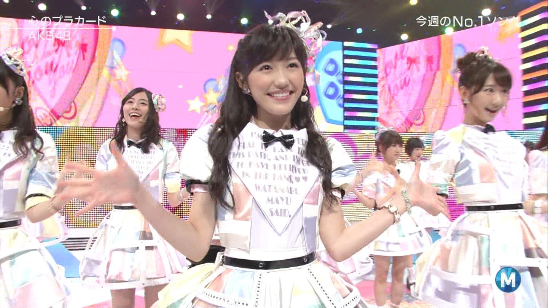 ミュージックステーション AKB48渡辺麻友 心のプラカード 20140829 (38)