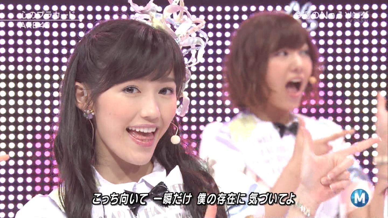 ミュージックステーション AKB48渡辺麻友 心のプラカード 20140829 (26)