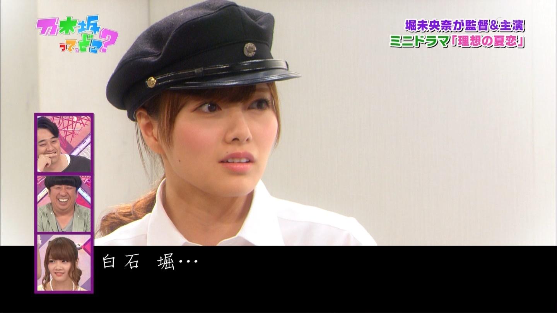 乃木坂ってどこ 私の夏恋グランプリ 20140818 (135)