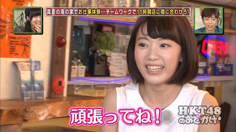 HKT48おでかけ 海の家 宮脇咲良 20140814 (13)