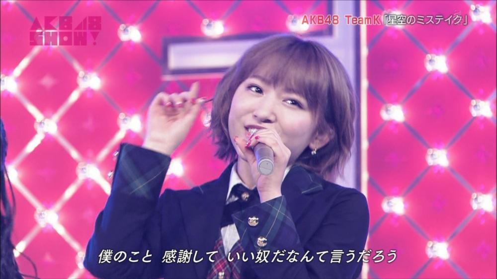 AKB48SHOW チームK 星空のミステイク 20140816 (30)_R