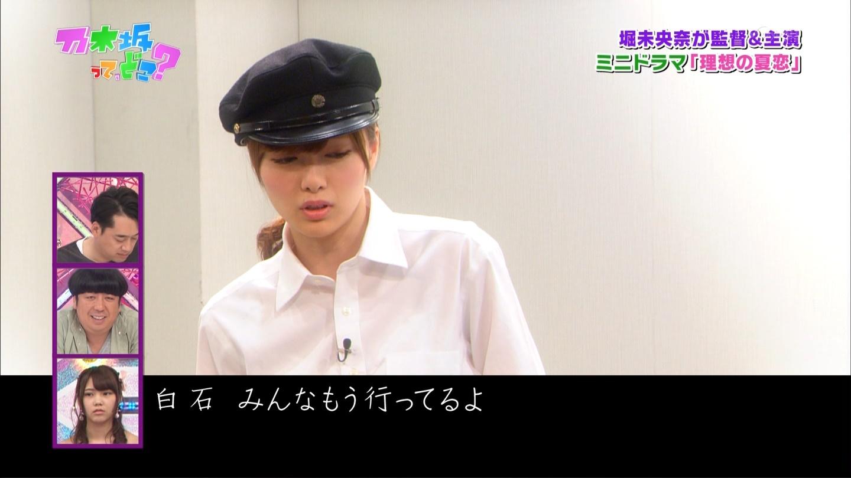 乃木坂ってどこ 私の夏恋グランプリ 20140818 (128)