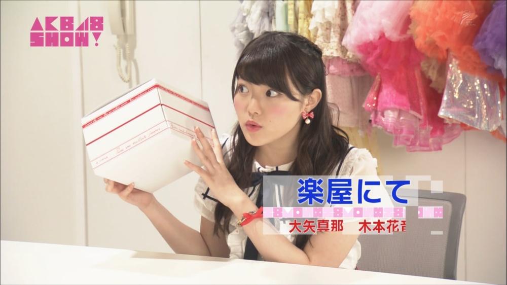 AKB48SHOW SKE48不器用太陽 20140816 (1)_R