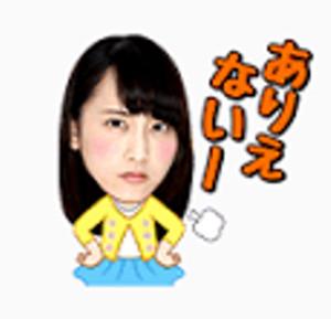 LINEスタンプAKB48 11