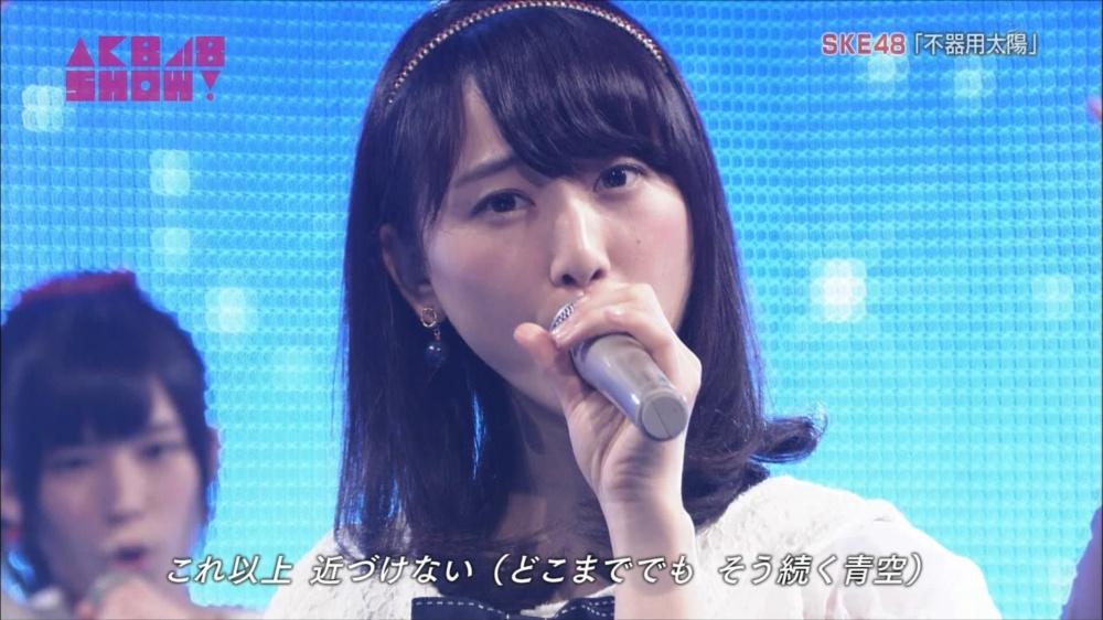 AKB48SHOW SKE48不器用太陽 20140816 (94)_R