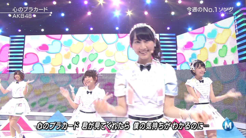 ミュージックステーション AKB48宮脇咲良 心のプラカード 20140829 (15)