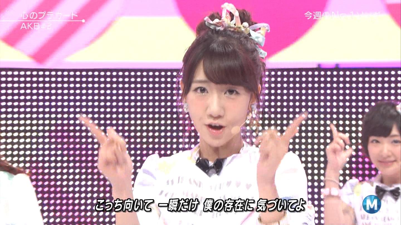 ミュージックステーション AKB48柏木由紀 心のプラカード 20140829 (36)