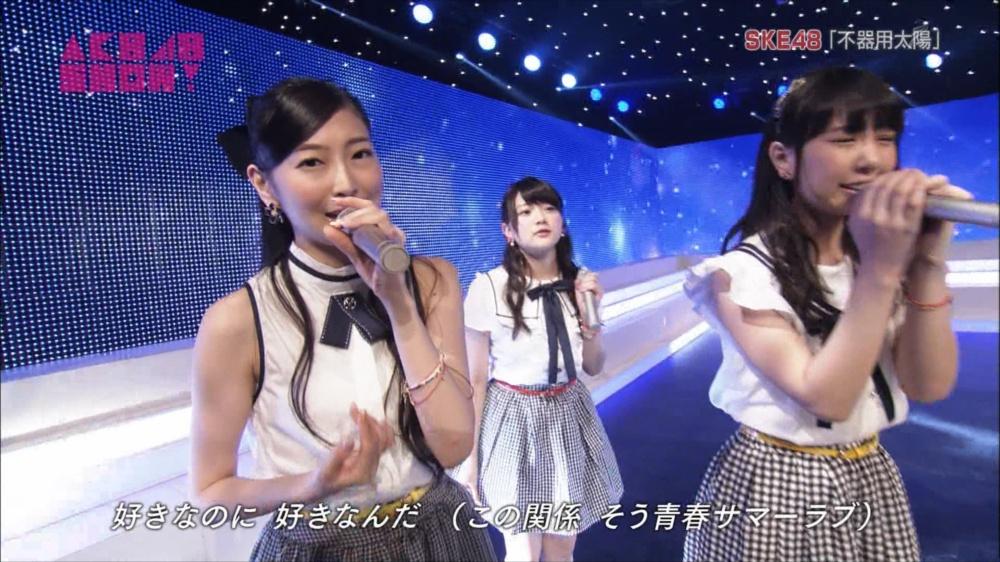AKB48SHOW SKE48不器用太陽 20140816 (71)_R