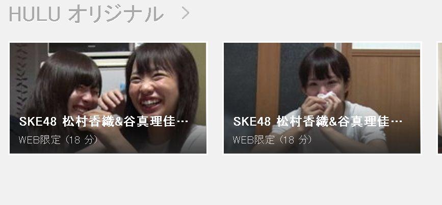 SKE48エビショー (2)