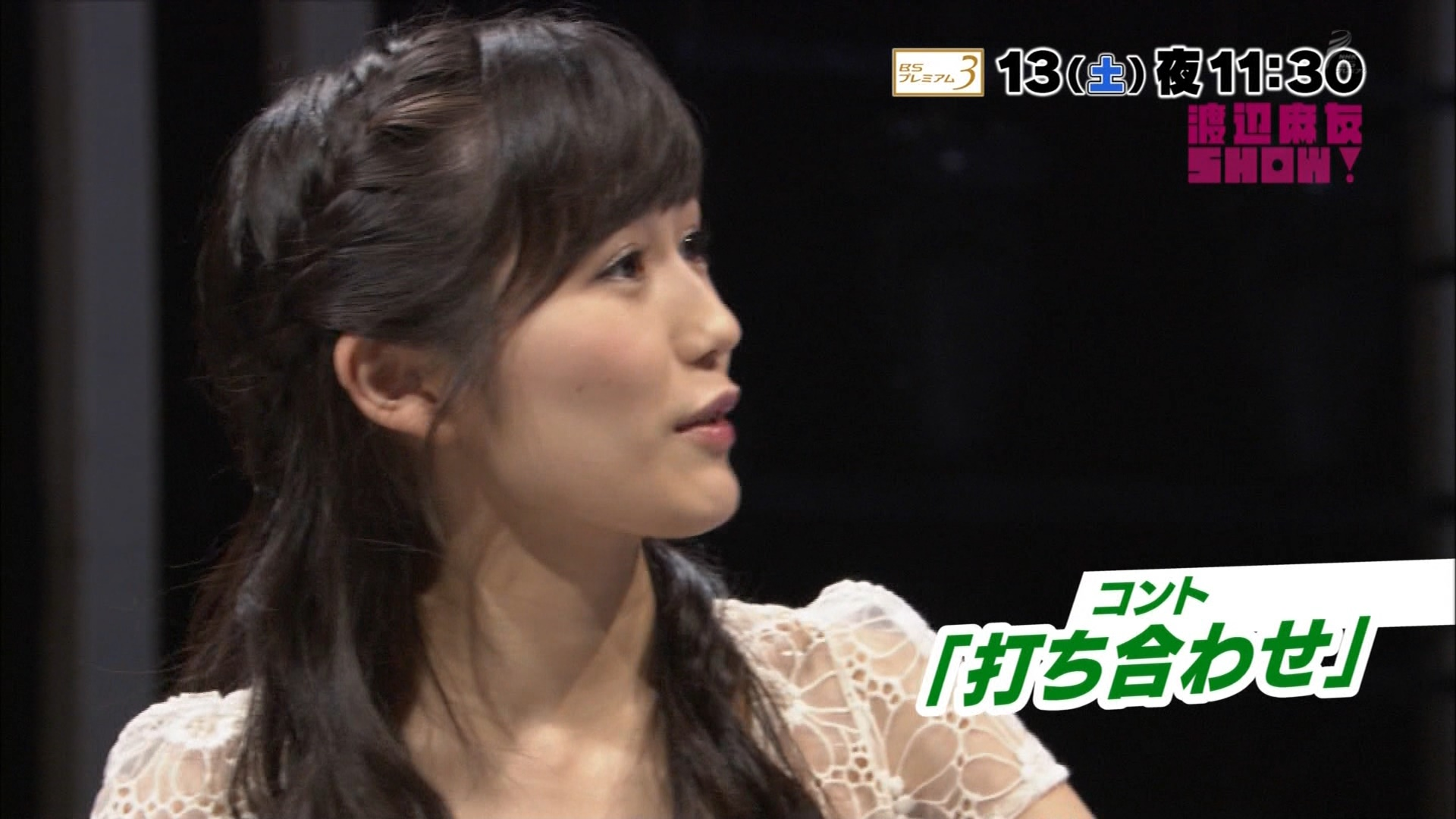 渡辺麻友SHOW!予告 AKB48SHOW! 20140906 (12)