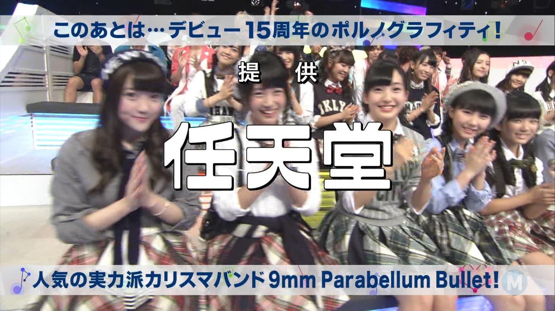 矢吹奈子 ミュージックステーション 控えめI love you 20140905 (44)