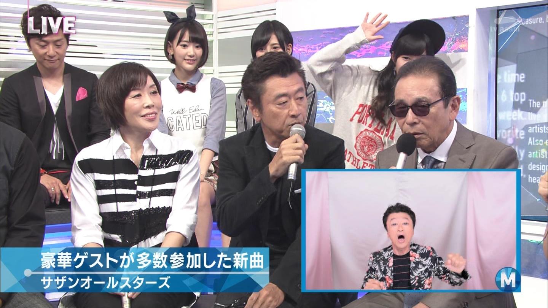 宮脇咲良 ミュージックステーション 控えめI love you 20140905 (23)