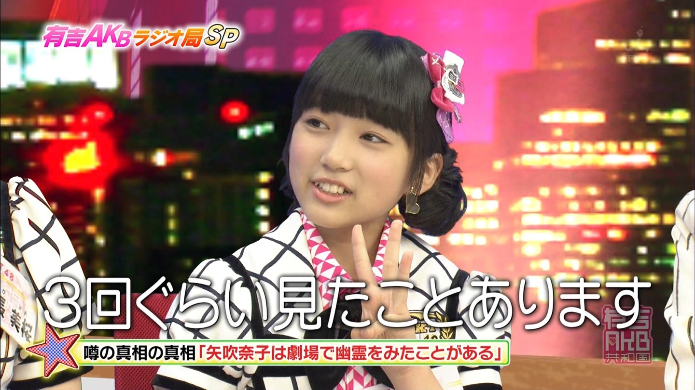 矢吹奈子 お化けを倒す軍隊 20140916 (23)