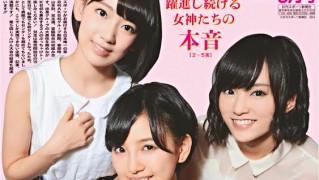 AKB48グループ新聞9月号 宮脇咲良、兒玉遥、山本彩  (1)