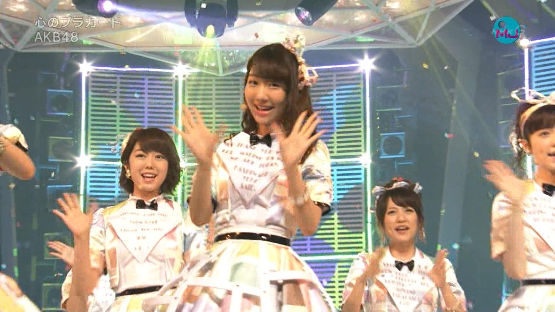 AKB48 心のプラカード MJ 柏木由紀 20140901 (23)