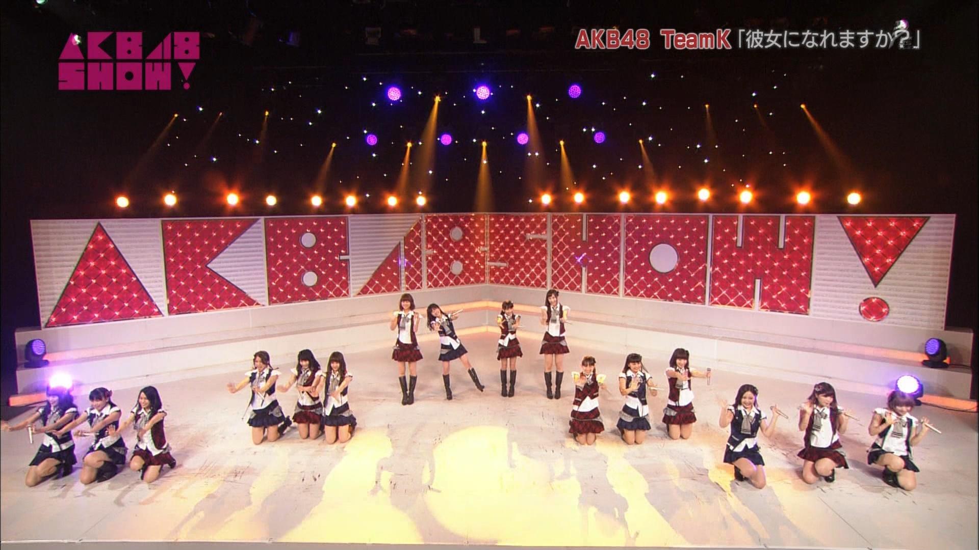 小嶋真子 彼女になれますか AKB48SHOW! 20140906 (24)