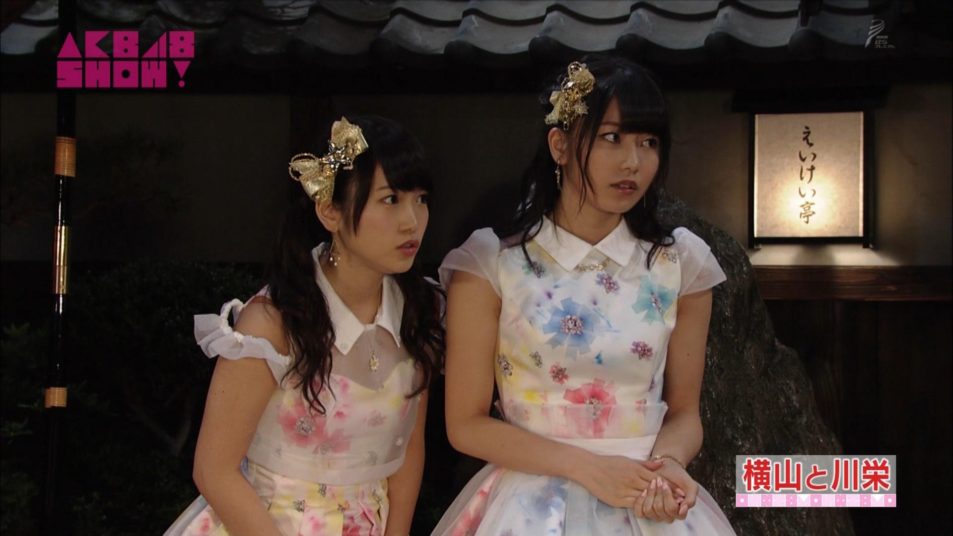横山由依と川栄李奈 AKB48SHOW! 20140906 (8)