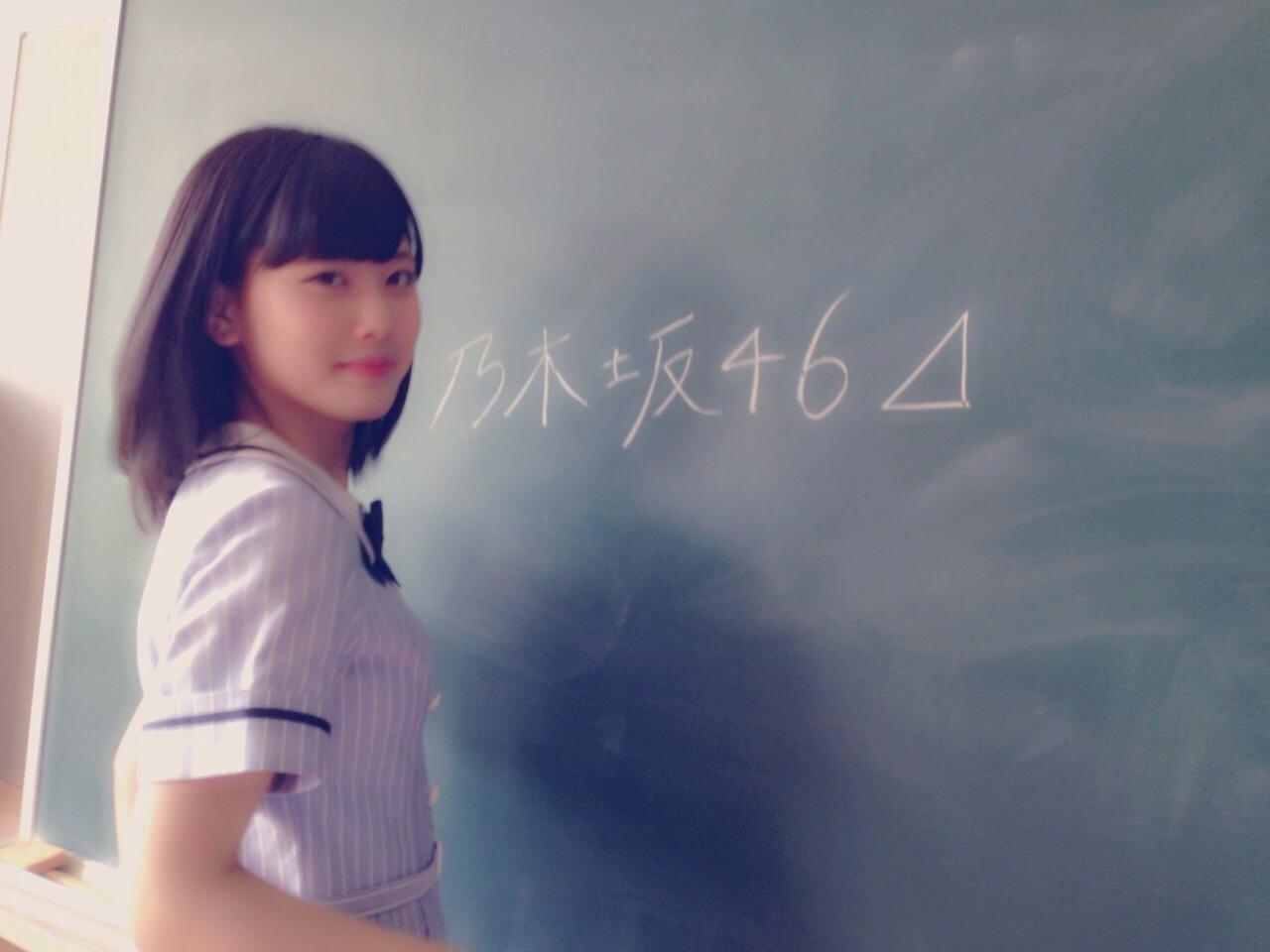 伊藤純奈) (5)