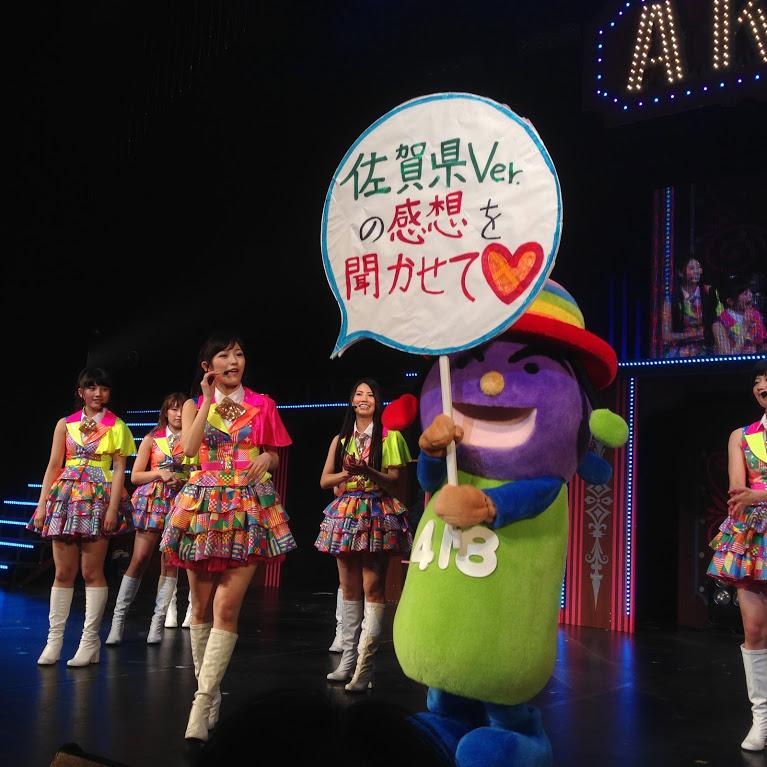 AKB48全国ツアー チームB佐賀 (21)